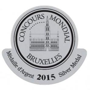 Concours-Mondial-de-Bruxelles-2015